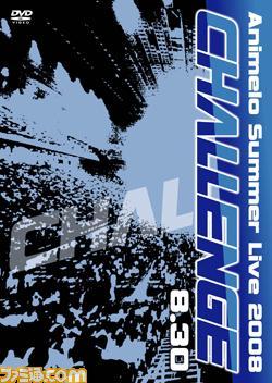 Animelo Summer Live 2008 -Challenge- 8.30