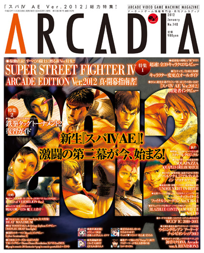 140arcadia_cover.jpg