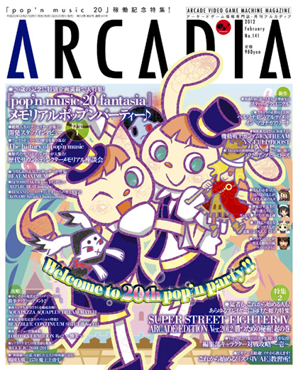 141arcadia_cover.jpg