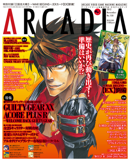 150arcadia_cover_M.jpg