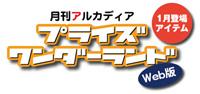 PWL_logo01_sub.jpg