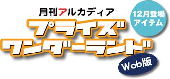logo_12tb.jpg