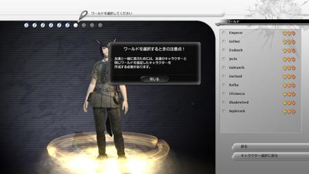beta003_001.jpg