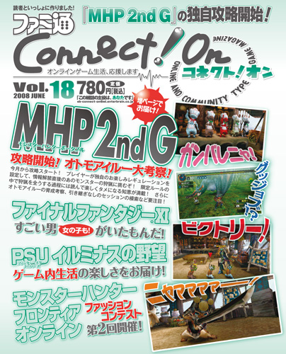Vol.18_coverL.jpg