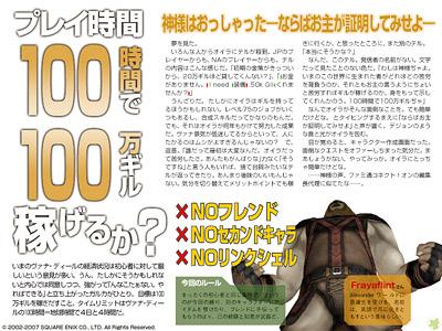 blog070629.jpg