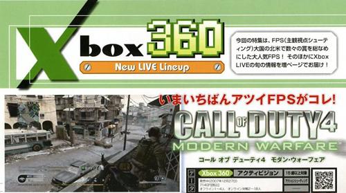 p52_Xbox 360.jpg