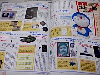 Akabane.jpg