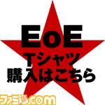 EoE.jpg