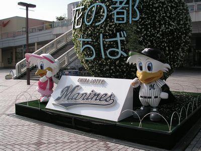 20081009a_02.jpg