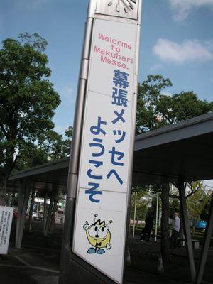 20081009a_04.jpg
