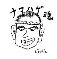 nemuro6_5.jpg