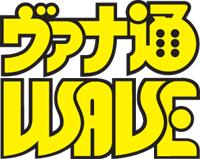 vanawave_logo.jpg