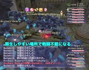 vol7ad_04.jpg
