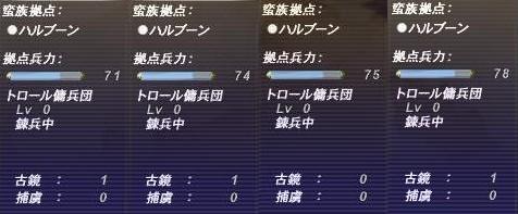 H0426-13-16.JPG