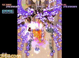 http://www.famitsu.com/game/coming/2006/11/25/h-104_63595_toriga01.jpg.jpg