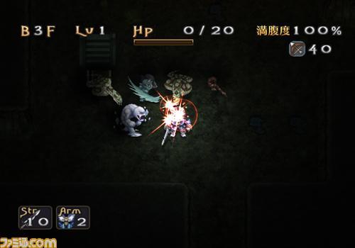 PS2 不可思议的迷宫 索尼平台游戏交流区 特色视频