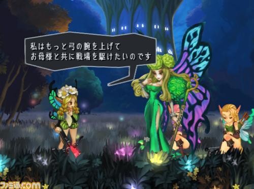 http://www.famitsu.com/game/coming/2007/02/07/h-104_66761_o02.jpg.jpg
