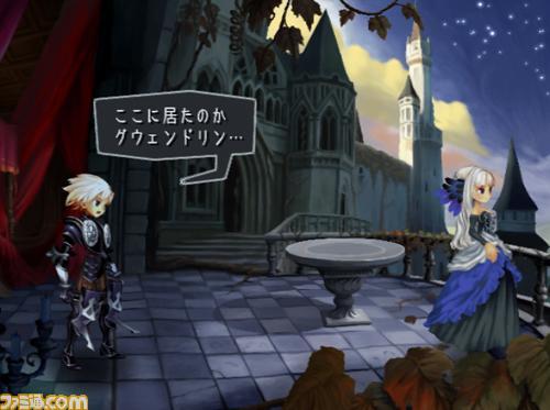 http://www.famitsu.com/game/coming/2007/02/07/h-104_66761_o06.jpg.jpg