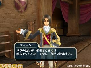 sword quest how to change menus
