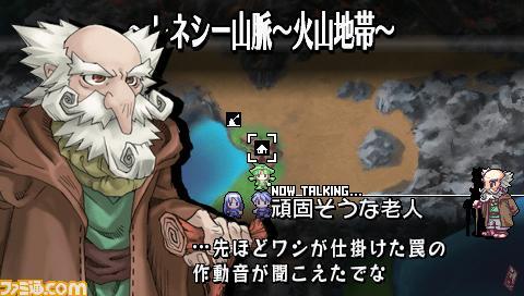 http://www.famitsu.com/game/coming/__icsFiles/artimage/2007/10/03/pc_fc_n_gs/071005yug05.jpg