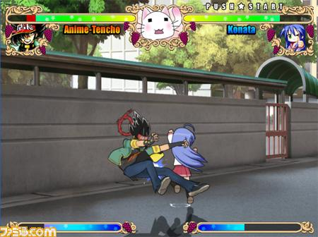 Productos Anime D Descargar Juegos Animes Para Tu Pc Ultimate