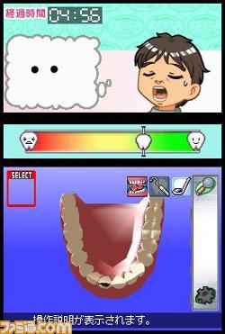 SIMPLE DSシリーズ Vol.34 THE 歯医者