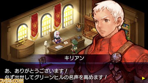 PSP RPG GAME 紅輝の魔石