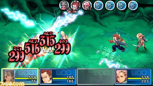 PSP RPG GAME 紅輝の魔石(Garnet Chronicle)