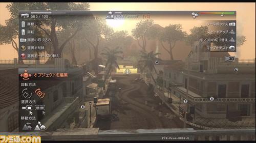 Far Cry 2(ファー クライ 2)