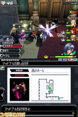 [Review] Kingdom Hearts 358/2 Days S119_ehm3iuzOGjtN82sC9pg18xT9X8F22Y7J