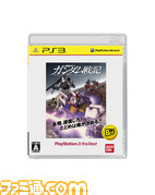 PS3_gundam