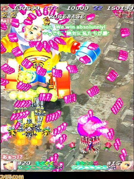 pink_23