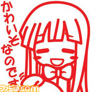 higurashi11