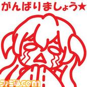 higurashi09