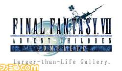 FF7ACCltlg_logo_white