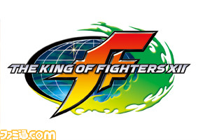 KOFXII_logo