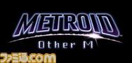 MetroidOM_logo_E3