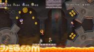 RVL_MarioBrosW_01ss02_E3