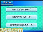 macds0009