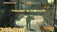 RewardMatch