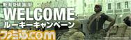 banner_rookie_jp