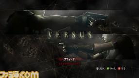 versus_002