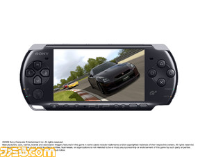 PSP3000GT__game