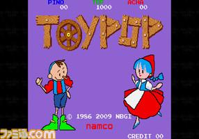 Toypop_Title