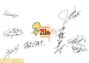 members_宇ト蚪ub