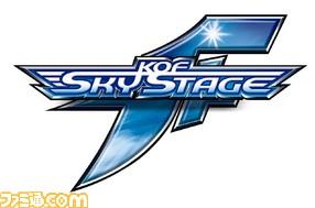 kofskystage_logo