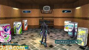 PSP_ファンタ_004