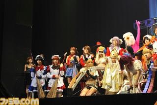 11.cosplay