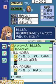 event_3