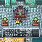 seiken2_11水の神殿